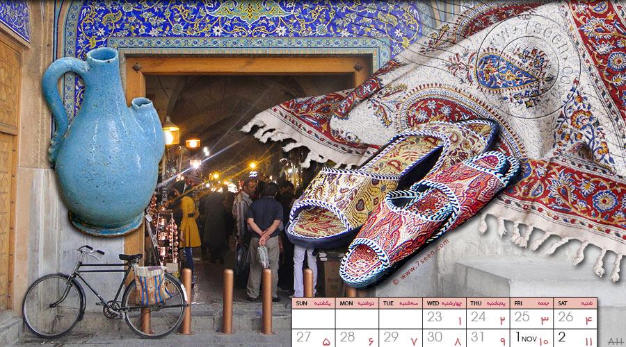 Iranian calendars