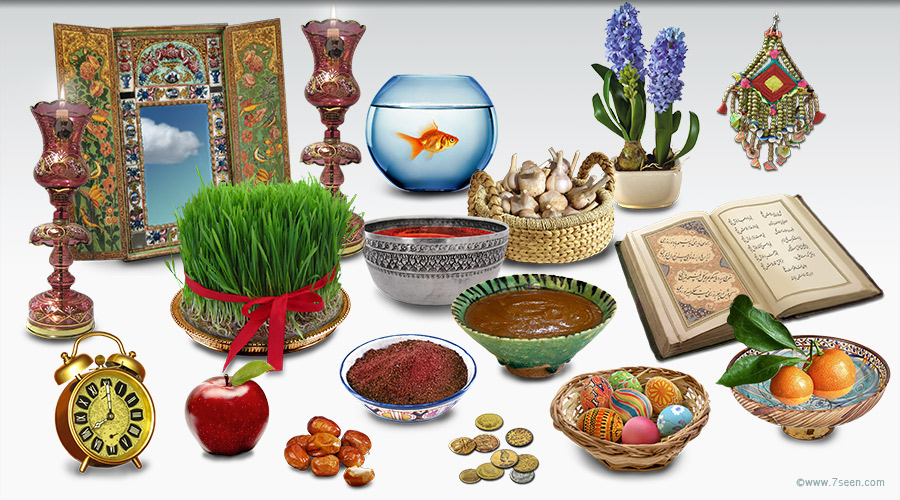 Iran New Year Date 28 Images Happy Nowruz And New