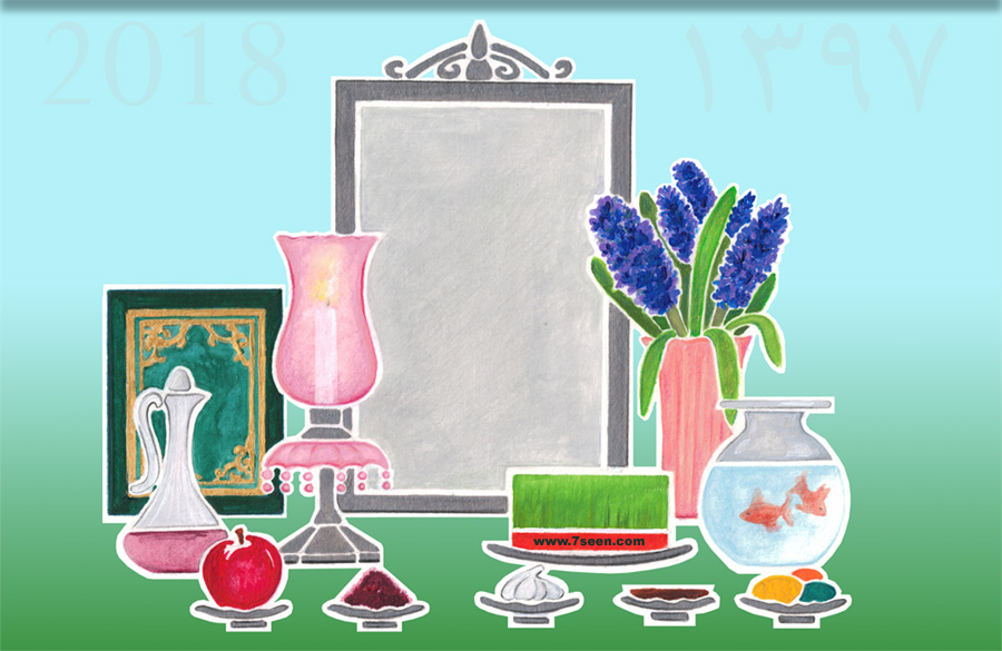 Nowruz Persian New Year Countdown 1398   2019 Www.7seen.com, Haft Seen  Spread 2019   1398, First Day Of Spring: Vernal Equinox